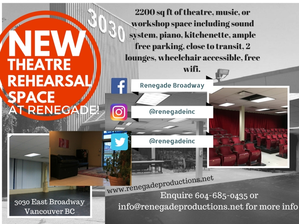 broadway-rehearsal-space-poster