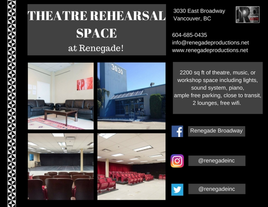 theatre rehearsal space